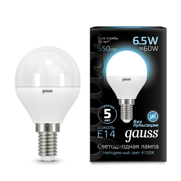 Лампа Gauss LED Globe E14 6.5W 100-240V 4100K