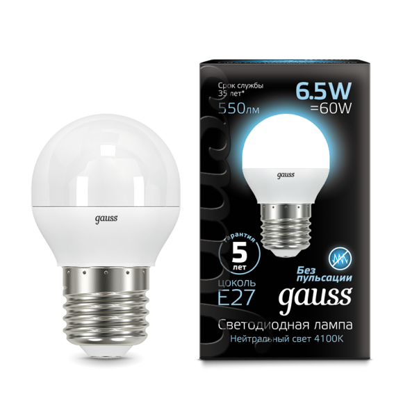 Лампа Gauss LED Globe E27 6.5W 100-240V 4100K