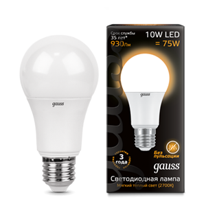 Лампа Gauss LED Globe 10W E27 2700K