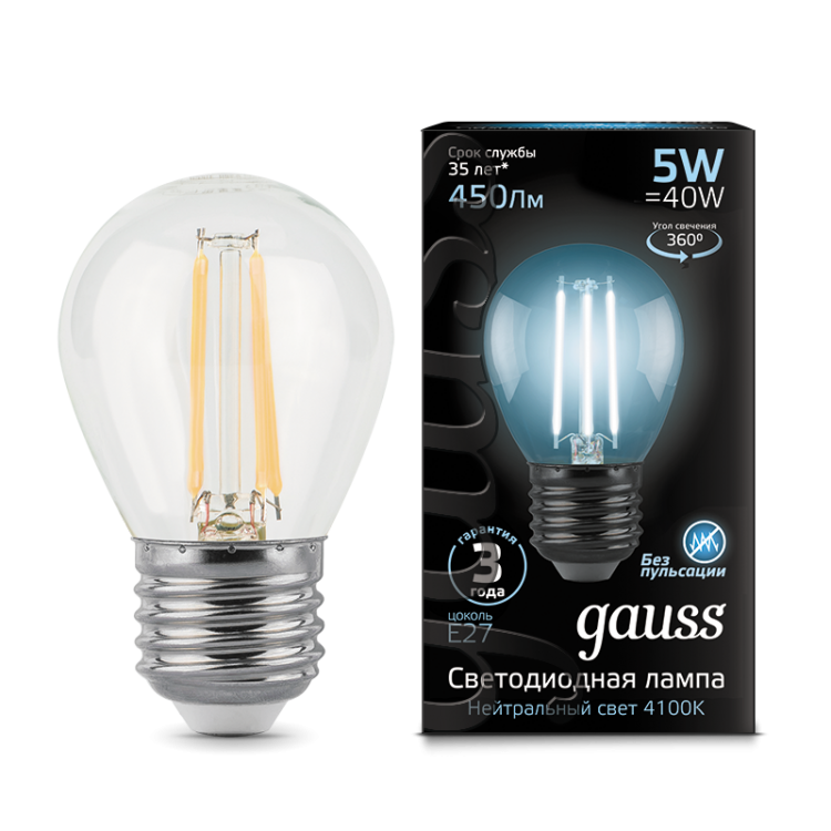 Лампа Gauss LED Filament Globe E27 5W 4100K